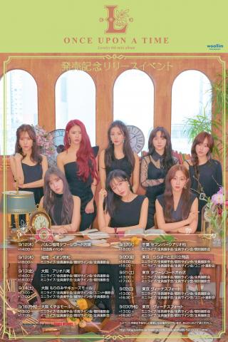 Lovelyz, 6th Mini Album, Once Upon A Time